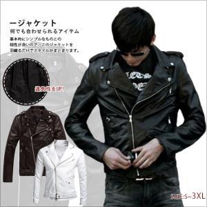 短納期 レザージャケット メンズ PUレザー ジャケット ライダースジャケット 長袖ジャケット フェイクレザー アウター コート 黒 全3色|ngytomato