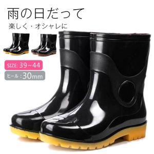 レインブーツ メンズ レインシューズ 長靴 雨靴 防水 カジュアル 滑りにくい シンプル 黒 ショート丈 ビジネス 大きいサイズ|ngytomato