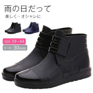 レインブーツ メンズ レインシューズ 長靴 雨靴 防水 カジュアル 滑りにくい シンプル ショート丈 スニーカー風 ビジネス 大きいサイズ|ngytomato