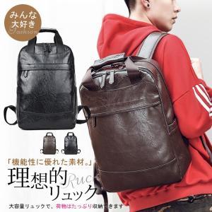 リュックサック メンズ リュックバッグ キャンバス カジュアル 大学生 高校生 通学 通勤 旅行 大容量 軽量 無地  旅行鞄 PU 全2色|ngytomato