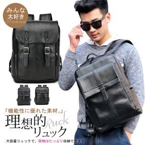 リュックサック メンズ リュックバッグ キャンバス カジュアル 大学生 高校生 通学 通勤 ビジネス 大容量 軽量 無地  旅行鞄 PU 全2色|ngytomato