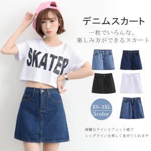 デニムスカート 台型スカート Aライン ミニスカート ショートスカート カジュアル レディース 大きいサイズ ジーンズ シンプル 大きいサイズ|ngytomato