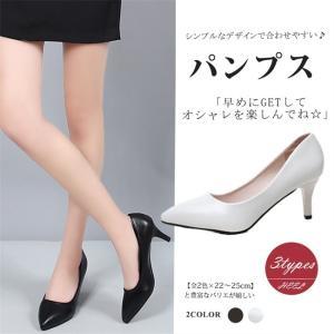 パンプス レディース ポインテッドトゥ ヒール 3cm 5cm 7cm PU シンプル 歩きやすい おしゃれ OL 通勤 結婚式 美脚 全2色 黒 白 大きいサイズ|ngytomato