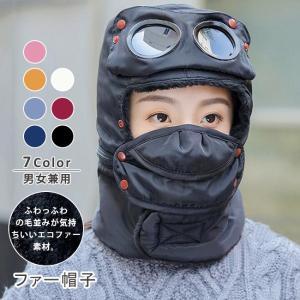 防寒帽子 メンズ レディース 男女兼用 裹起毛 耳あて付 アイマスク 防寒 防風 保温 フェイスマイク  マスク取り外し可 ネック スキー 雪遊び 自転車 お釣り 登山|ngytomato
