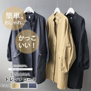 トレンチコート レディース スプリングコート ミディアム丈 長袖 無地 ポケット付き 体型カバー ゆったり 前開き おしゃれ きれいめ 上品 通勤 大きいサイズ|ngytomato