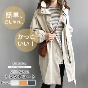 トレンチコート レディース スプリングコート ミディアム丈 長袖 無地 ポケット付き 体型カバー ゆったり 前開き フード付き おしゃれ 上品 通勤 大きいサイズ|ngytomato