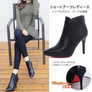 短納期 ショートブーツ レディース ショート丈 ミドルヒール ヒール シンプル 美脚 黒 おしゃれ 履きやすい 歩きやすい 大きいサイズ|ngytomato