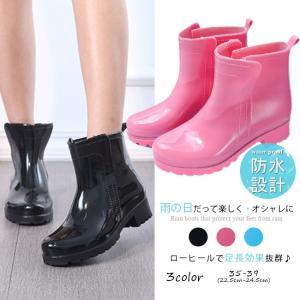 レインブーツ レディース ショート丈 ヒール 長靴 レインシューズ 雨靴 防水 シンプル カジュアル 滑りにくい 可愛い おしゃれ 全3色 大きいサイズ|ngytomato