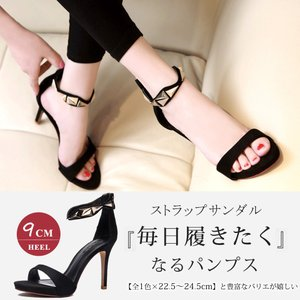 サンダル レディース ピンヒール ストラップサンダル シンプル 履きやすい 可愛い ブラック アンクルストラップ|ngytomato