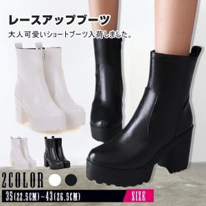 短納期 ショートブーツ レディース ショート丈 ミドルヒール 太ヒール 厚底 シンプル 美脚 おしゃれ 履きやすい 歩きやすい 黒 白 大きいサイズ|ngytomato