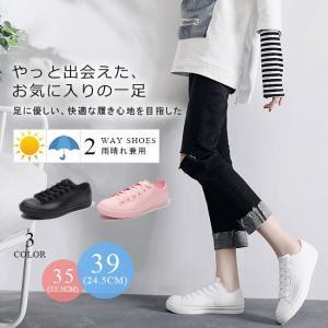 レインブーツ レディース レインシューズ 長靴 雨靴 防水 カジュアル 滑りにくい スニーカー シンプル レースアップ 編み上げ 通勤 通学 大きいサイズ|ngytomato