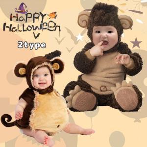 コスチューム コスプレ 着ぐるみ 寝相アート ハロウィン 記念撮影 寝袋 衣装 誕生記念 赤ちゃん ベビー 仮装 出産祝い かわいい 動物 さる 猿 ねこ フリーサイズ|ngytomato