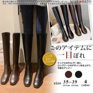 ロングブーツ レディース ロング丈 太ヒール スクエアトゥ トレンド PU 黒 シンプル コスプレ 美脚 おしゃれ 歩きやすい 履きやすい ファスナー付き|ngytomato