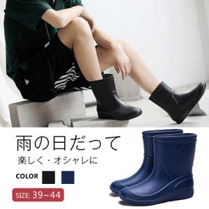 レインブーツ メンズ 長靴 ショート丈 厚底 ラバーブーツ レインシューズ ラバーシューズ ブーツ カジュアル 滑りにくい おしゃれ 雨靴 防水 作業靴 仕事用|ngytomato