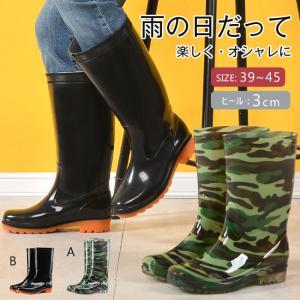 レインブーツ メンズ 長靴 ロング丈 厚底 ラバーブーツ レインシューズ ラバーシューズ ブーツ カジュアル 滑りにくい おしゃれ 雨靴 防水 作業靴 仕事用 釣り|ngytomato