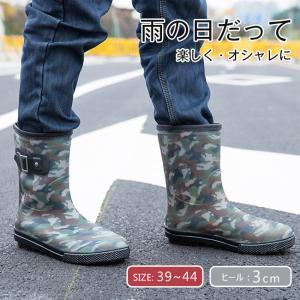 レインブーツ メンズ 長靴 ショート丈 厚底 ラバーブーツ レインシューズ ラバーシューズ ブーツ カジュアル 滑りにくい 迷彩柄 おしゃれ 防水 作業靴 仕事用|ngytomato