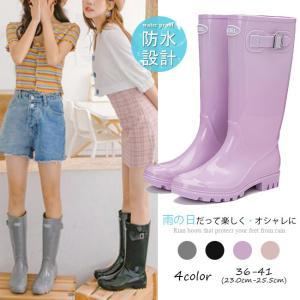 レインブーツ レディース ロング丈 ヒール 長靴 ロングブーツ レインシューズ 雨靴 防水 梅雨 シンプル カジュアル 滑りにくい おしゃれ 全4色 大きいサイズ|ngytomato