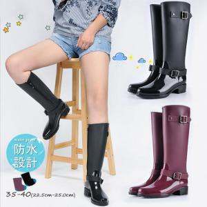 レインブーツ レディース ロング丈 ヒール 長靴 ロングブーツ レインシューズ 雨靴 防水 梅雨 シンプル カジュアル 滑りにくい おしゃれ 全2色 大きいサイズ|ngytomato
