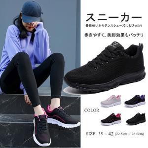 スニーカー レディース 黒 シューズ 歩きやすい 軽量 レースアプシューズ 編み上げ靴 スポーツ ランニングシューズ ジョギング トレーニング 通気性 おしゃれ|ngytomato
