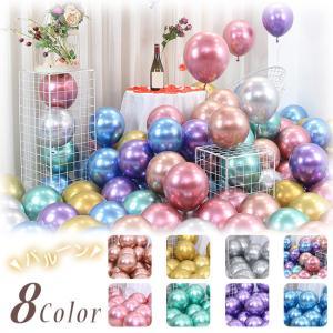 風船 誕生日 母の日 バルーン パールバルーン 50個 飾り 飾り付け パーティー ハッピーバースデー 装飾 飾り サプライズ 記念 お祝い 結婚式 ウェディング|ngytomato