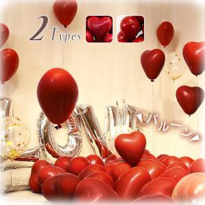 風船 誕生日 バルーン パールバルーン 50個 赤 ハート型 飾り 飾り付け パーティー ハッピーバースデー 装飾 サプライズ 記念 お祝い 結婚式 ウェディング|ngytomato