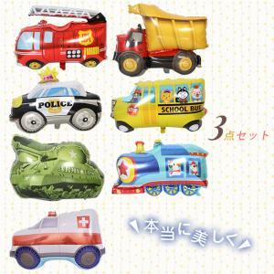 風船 バルーン アルミバルーン 車 消防車 パトロール 可愛い 誕生日 繰り返し使用できます 飾り 飾り付け パーティー 装飾 お祝い イベント お祭り|ngytomato