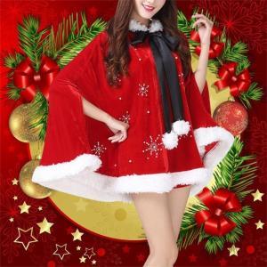 マント クリスマス コスプレ サンタ コスチューム レディース フード付き Christmas サンタ服 仮装 ショート丈 女性用 女王 レッド 白いファー|ngytomato