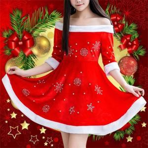 コスチューム クリスマス ワンピース コスプレ ドレス レディース サンタ Christmas サンタ服 仮装 ショート丈 女性用 女王 レッド ふわふわ|ngytomato