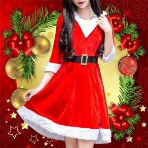 クリスマス ワンピース コスプレ コスチューム レディース サンタ Christmas ドレス 仮装 ショート丈 女性用 女王 レッド ふわふわ セックス スカート|ngytomato