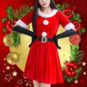 クリスマス コスプレ ワンピース コスチューム レディース サンタ Christmas ドレス 仮装 ショート丈 女性用 女王 レッド ふわふわ セックス スカート 半袖|ngytomato