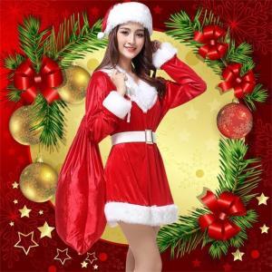 クリスマス コスプレ ワンピース コスチューム レディース サンタ Christmas ドレス 仮装 ショート丈 女性用 女王 レッド ふわふわ セックス 長袖|ngytomato