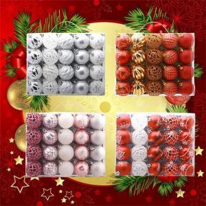 クリスマス ボール オーナメント 4種類 49個入り クリスマスツリー飾り 華麗 デコレーション 雑貨 装飾 壁掛け 玄関飾り プレゼント シルバー 新年飾り|ngytomato