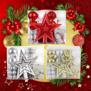 クリスマス ボール オーナメント 3種類 50個入り クリスマスツリー飾り 華麗 デコレーション 雑貨 装飾 星 プレゼント シルバー ゴルドー 新年飾り|ngytomato