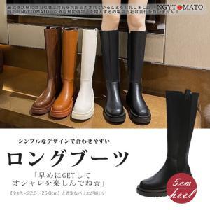 ロングブーツ レディース ロング丈 コンヒール 厚底 ブーツ トレンド PU 黒 シンプル 美脚 おしゃれ 歩きやすい 履きやすい ファスナー付き 大きいサイズ|ngytomato