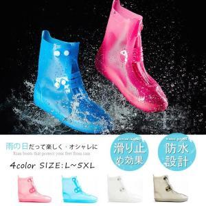 レインシューズカバー 靴カバー レディース 雨具 メンズ 雨除けカバー 雨対策 レイングッズ 男女兼用 着脱簡単 梅雨対策 泥除け スナップ 軽い 大きいサイズ|ngytomato