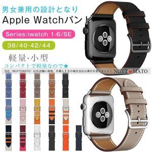 アップルウォッチ バンド PUレザー ベルト 38mm 40mm 42mm 44mm スポーツバンド ランニング ランニングウォッチ ベルト Apple Watch SE Series6/5/4/3/2/1|ngytomato