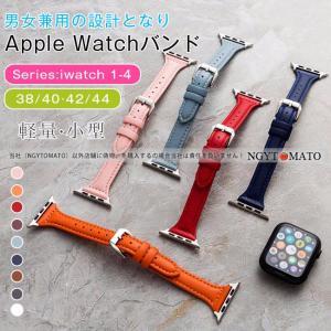 アップルウォッチ バンド ベルト PUレザー 38mm 40mm 42mm 44mm スポーツバンド ランニング ランニングウォッチ ベルト Apple Watch SE Series6/5/4/3/2/1|ngytomato