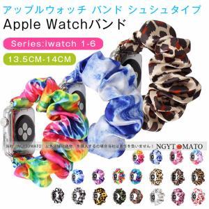 アップルウォッチ Apple watch バンド ベルト 女性 シュシュ スポーツバンド ランニング ランニングウォッチ ベルト Apple Watch SE Series6/5/4/3/2/1|ngytomato