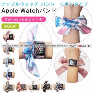 アップルウォッチ Apple watch バンド ベルト リポン シュシュバンド スポーツバンド ランニング ランニングウォッチ ベルト Apple Watch SE Series6/5/4/3/2/1|ngytomato
