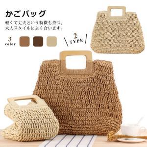 カゴバッグ ハンドバッグ ストローバッグ トートバッグ 夏バッグ 手持ち 草編み シンプル 大きめ 高級感 可愛い おしゃれ 軽量 手提げ かごバッグ 大容量 40代 ngytomato