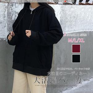 パーカー レディース メンズ カップル フード付き ポケット付き ジップ シンプル トップス 羽織り スポーツバーカー 長袖 軽量 ゆったり 運動服|ngytomato
