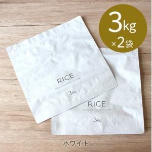 マーナ MARNA 極お米保存袋 お米のプロと開発したお米をおいしく保存できる袋