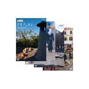 岩合光昭の世界ネコ歩き 第4弾 DVD 全4枚セット 【NHK DVD公式】|nhkgoods