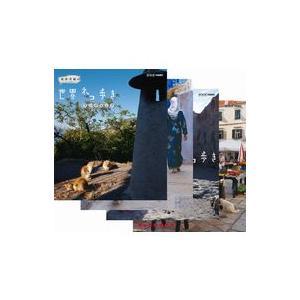 岩合光昭の世界ネコ歩き 第4弾 ブルーレイ 全4枚セット 【NHK DVD公式】|nhkgoods