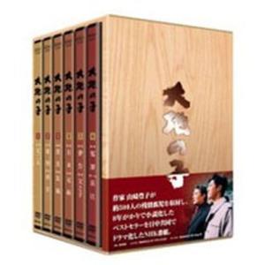 大地の子〈大地之子〉 全6枚【NHK DVD公式】