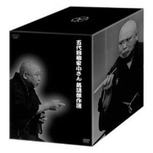五代目柳家小さん 落語傑作選全集 全10枚 【NHK DVD公式】|nhkgoods