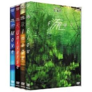 流象天遊 美しき日本 百の風景 全4枚【NHK DVD公式】|nhkgoods