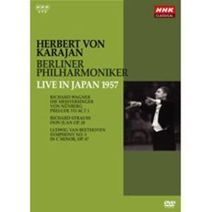 NHKクラシカルシリーズ ヘルベルト・フォン・カラヤン/ベルリン・フィルハーモニー管弦楽団1957年日本特別|NHKスクエア