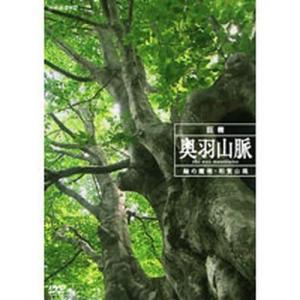 NHKスペシャル 巨樹 奥羽山脈 緑の魔境・和賀山塊 【NHK DVD公式】|nhkgoods