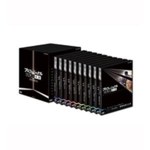 プロフェッショナル 仕事の流儀 第1期 DVD-BOX 全10枚【NHK DVD公式】|nhkgoods